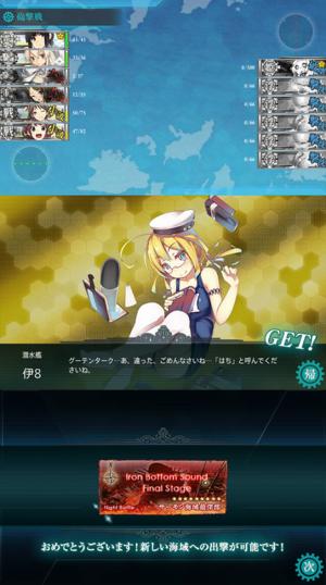 Aki_e4_clear