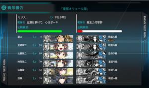 Nishimura_kantai