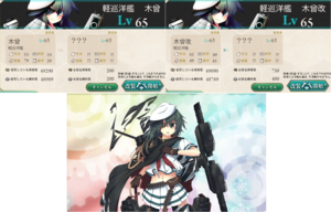 Kiso4