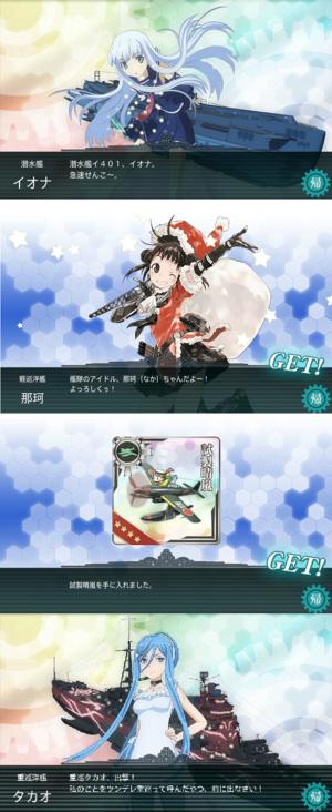 Aokihagane_2