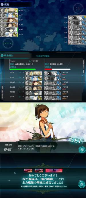 Aokihagane_e3_clear_4