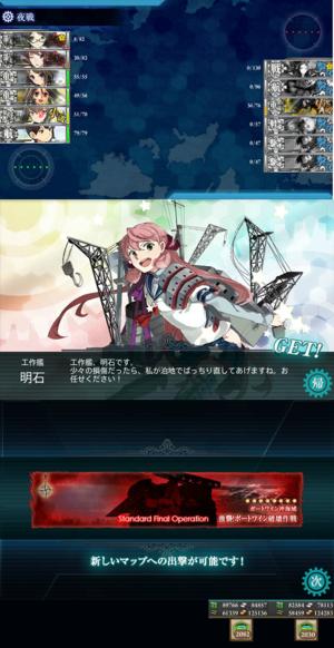 Haru_event_e2_matome_2