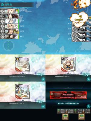 Haru_event_e4_matome_2