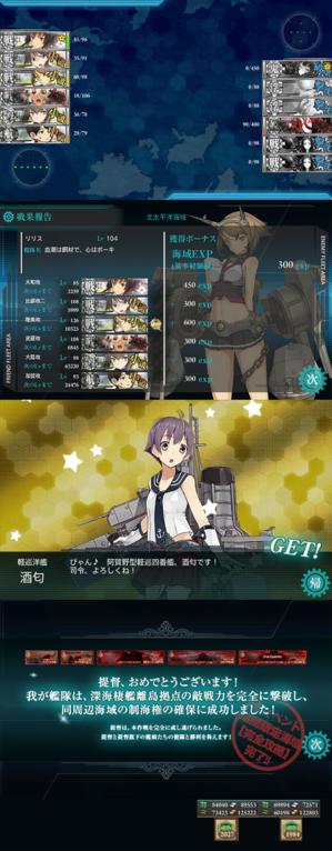 Haru_event_e5_matome_2