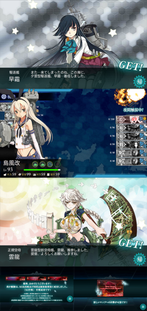 Natsu_e5_clear_2