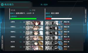 25_dai6_1