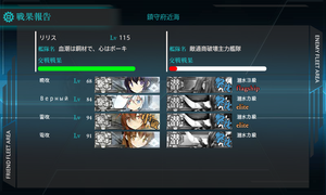 Dai6kuchiku15032722245318