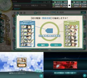 E6_clear