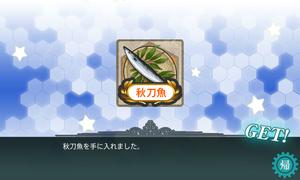 20151009_21285412