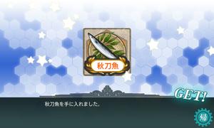 20161021_20120740